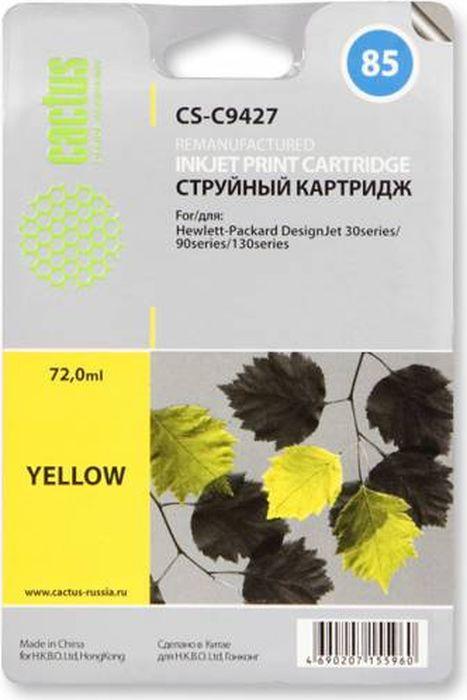 Cactus CS-C9427 №85, Yellow картридж струйный для HP DJ 30/130
