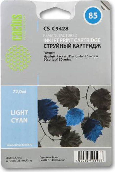 Картридж Cactus CS-C9428, светло-голубой, для струйного принтера