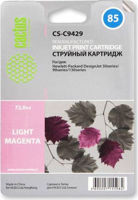 Cactus CS-C9429 №85, Light Magenta картридж струйный для HP DJ 30/130 картридж cactus cs c9426 85 для hp dj 30 130 пурпурный 29мл