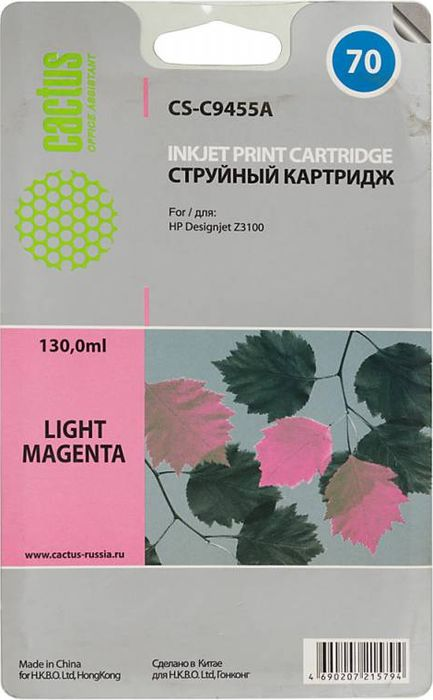 Cactus CS-C9455A №70, Light Magenta картридж струйный для HP DJ Z3100 free shipping q5669 60664 for hp designjet t610 t1100 z2100 z3100 z3200 vacuum fan aerosol fan assembly original used