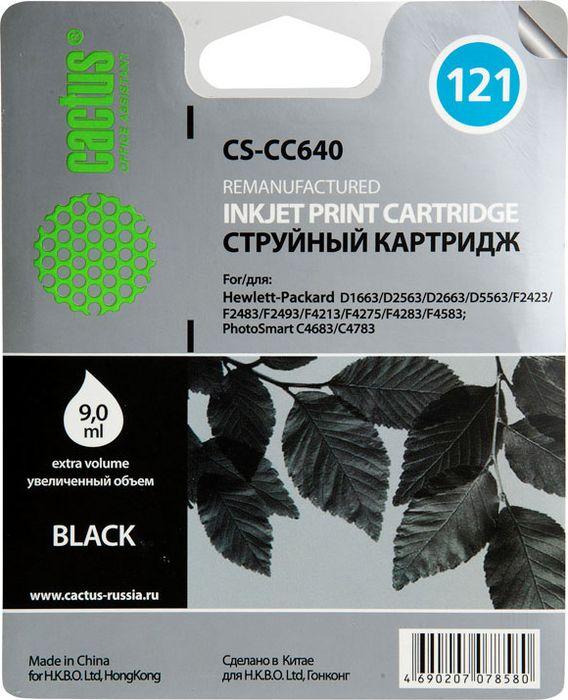 Cactus CS-CC640 №121, Black картридж струйный для HP DJ D1663/D2563/D5563/F2423//F4213/F4583/PS C4683/C4783 картридж струйный hp 56 c6656ae черный для hp pcs 2100 dj 5550 450 ps 7150 7350 7550 520стр