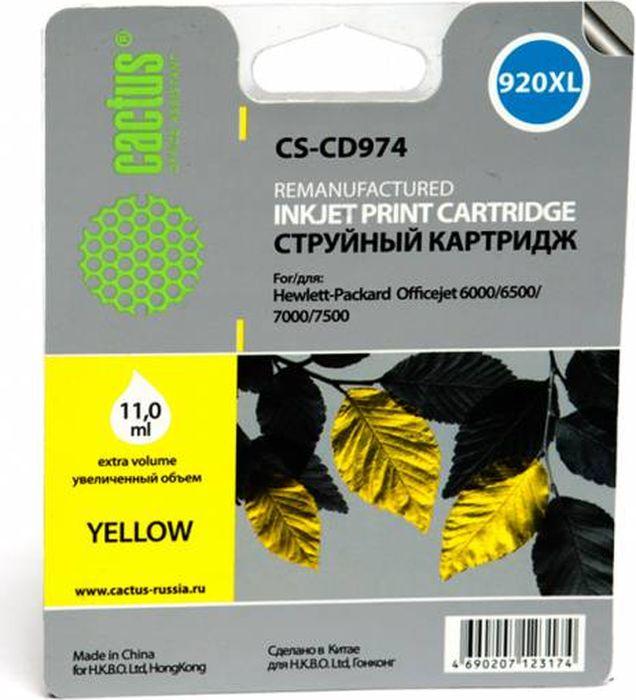 Картридж Cactus CS-CD974, желтый, для струйного принтера