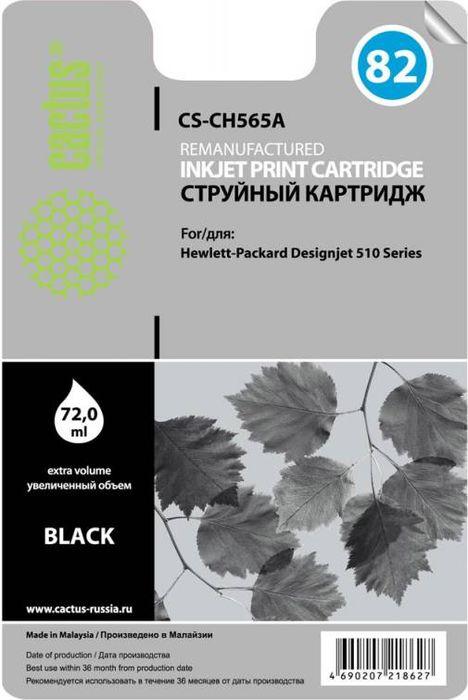 Картридж Cactus CS-CH565A №82, черный, для струйного принтера картридж cactus cs ch565a 82 для hp dj 510 510 черный
