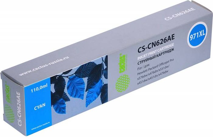 Картридж Cactus CS-CN626AE, голубой, для струйного принтера hp 971xl cyan cn626ae