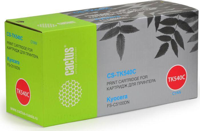 Картридж Cactus CS-TK540С, голубой, для лазерного принтера картридж cactus cs tk540с голубой