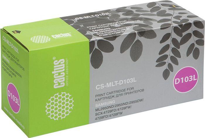 Cactus CS-D103L, Black тонер-картридж для Samsung SCX-4728FD/ML-2955ND/2955DW недорого