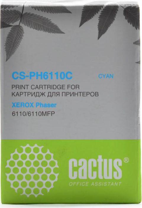 Картридж Cactus CS-PH6110C 106R01206, голубой, для лазерного принтера