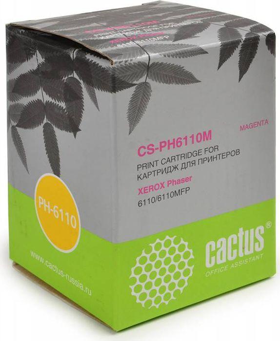 Картридж Cactus CS-PH6110M, пурпурный, для лазерного принтера