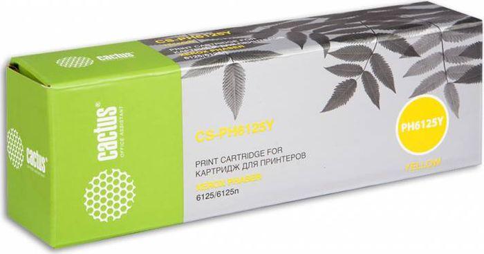 Картридж Cactus CS-PH6125Y, желтый, для лазерного принтера