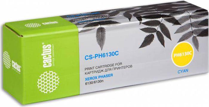 Картридж Cactus CS-PH6130C, голубой, для лазерного принтера