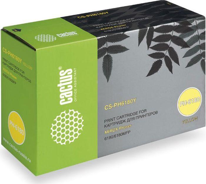 Картридж Cactus CS-PH6180Y, желтый, для лазерного принтера цены