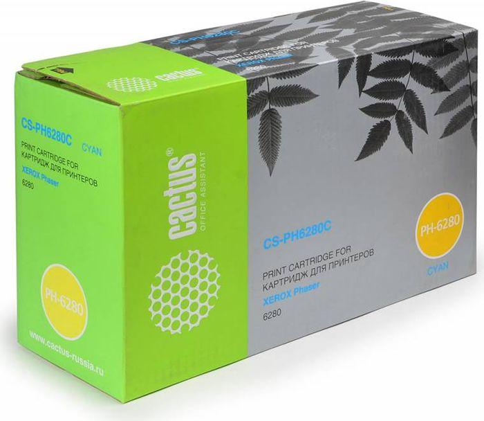 Картридж Cactus CS-PH6280C 106R01400, голубой, для лазерного принтера