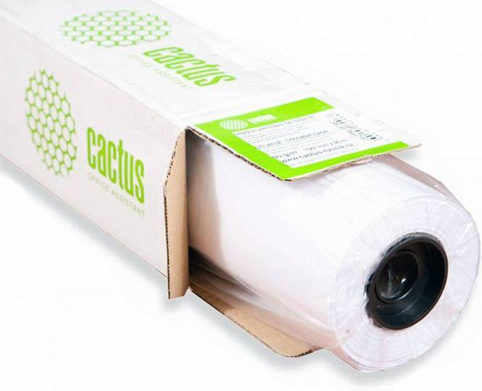 Бумага для плоттера Cactus CS-PC120-106730 для широкоформатной печати, белая, 30 м
