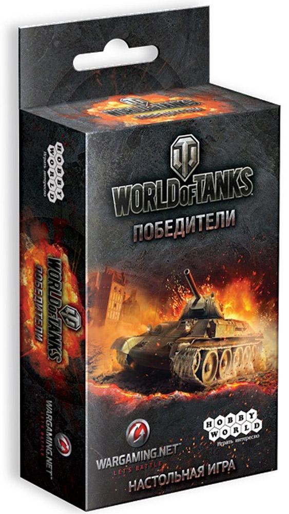 Hobby World Настольная игра World of Tanks Победители цена