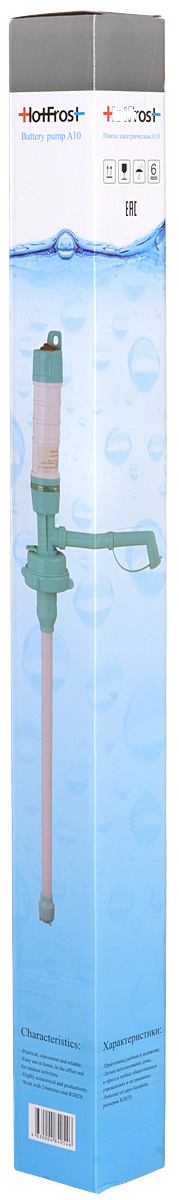 Помпа для воды HotFrost A10 электрическая HotFrost