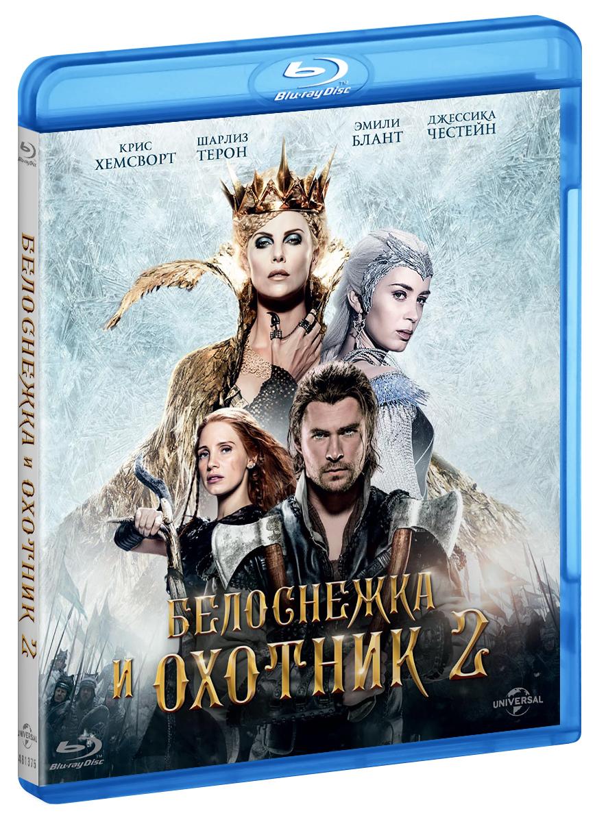 Белоснежка и Охотник 2 (Blu-Ray)