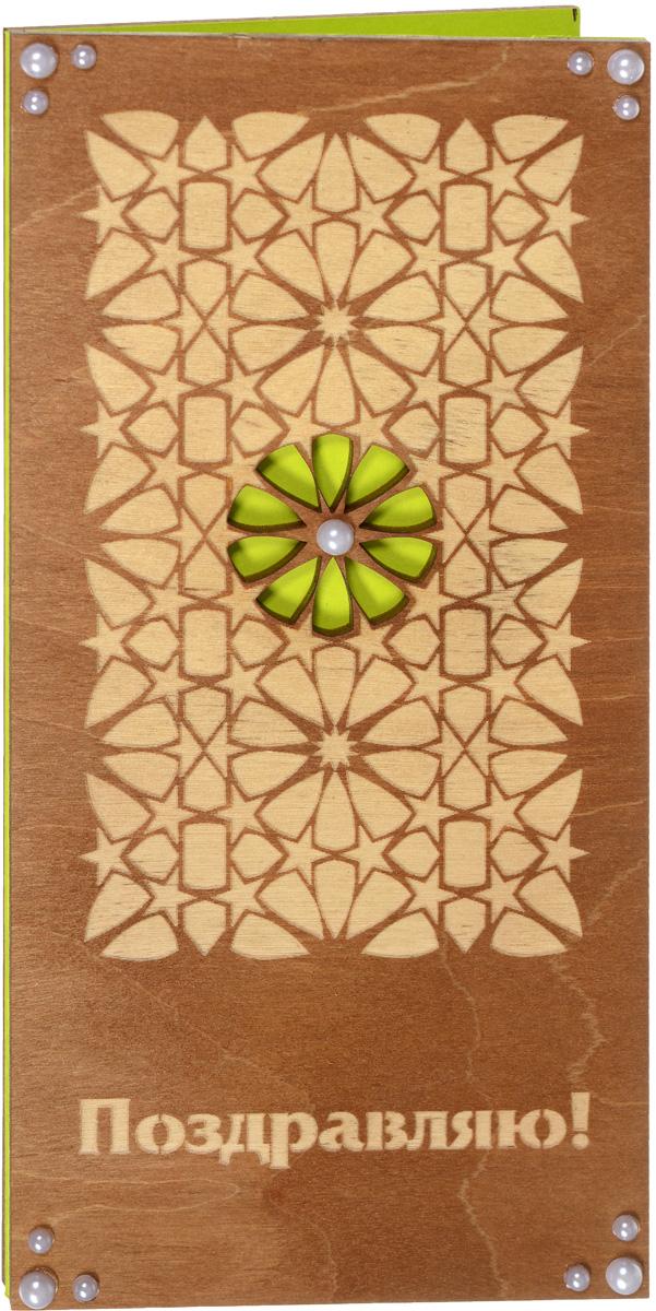 Открытка авторская Optcard 026-W, коричневый открытка деревянная ручной работы optcard с новым годом 116 wp