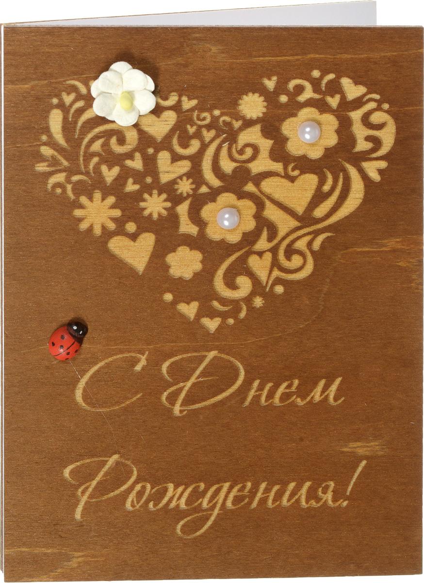 Открытка авторская Optcard 025-W, коричневый открытка деревянная ручной работы optcard с новым годом 116 wp