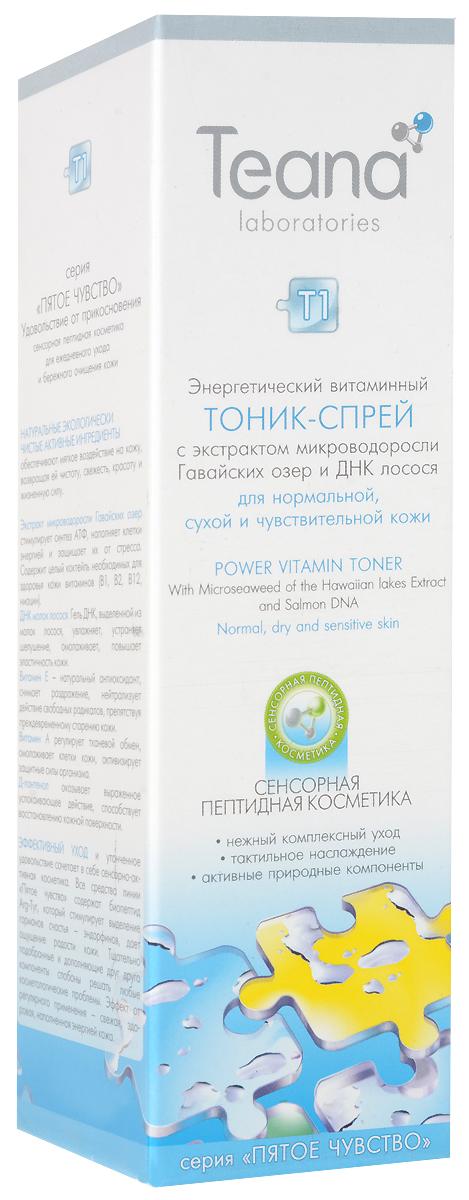 Энергетический витаминный тоник-спрей