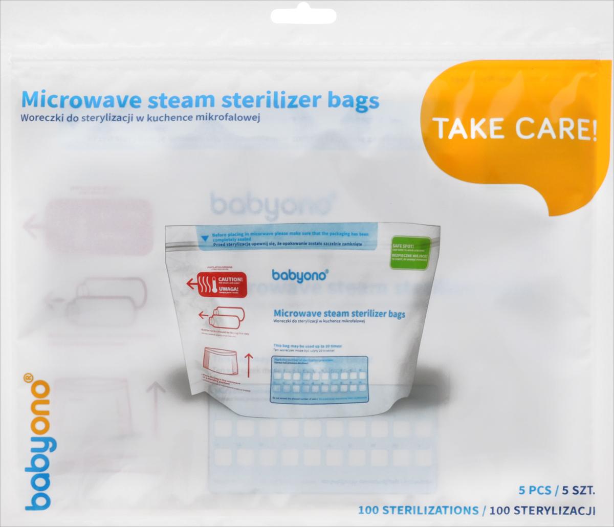 BabyOno Пакеты для стерилизации в микроволновой печи 5 шт аксессуары для бутылочек и поильников babyono ершик для бутылок и сосок