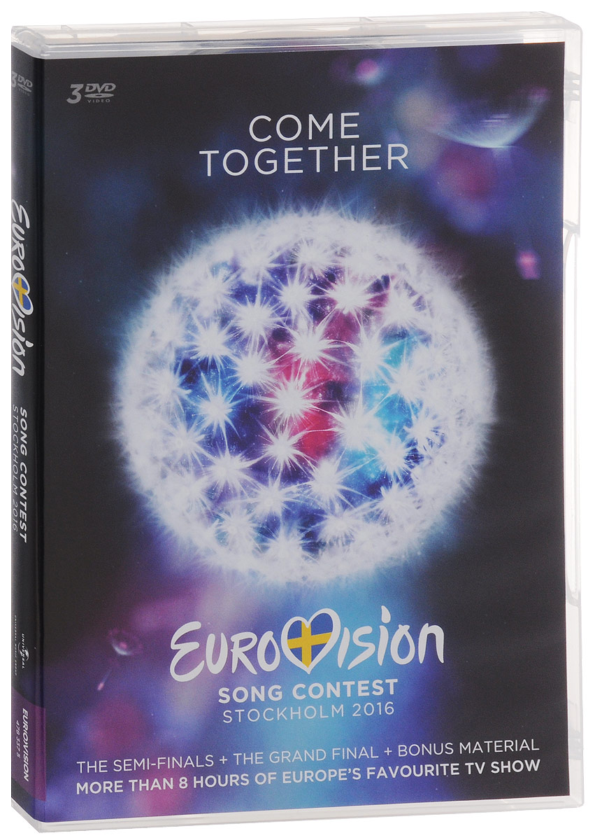 Eurovision: Song Contest Stockholm 2016 (3 DVD) stockholm 65 12 30