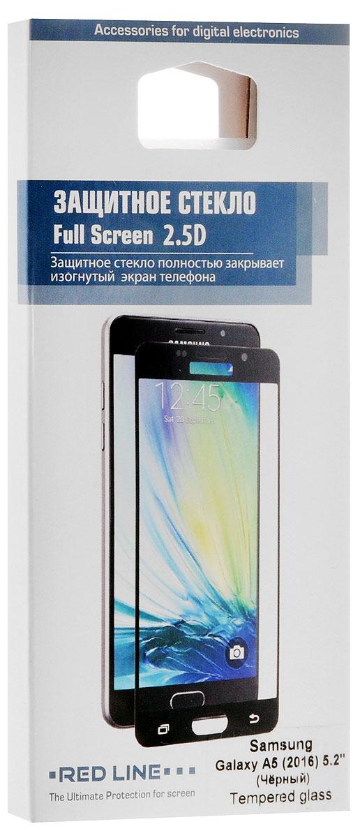 Red Line защитное стекло для Samsung Galaxy A5 (2016), Black цена