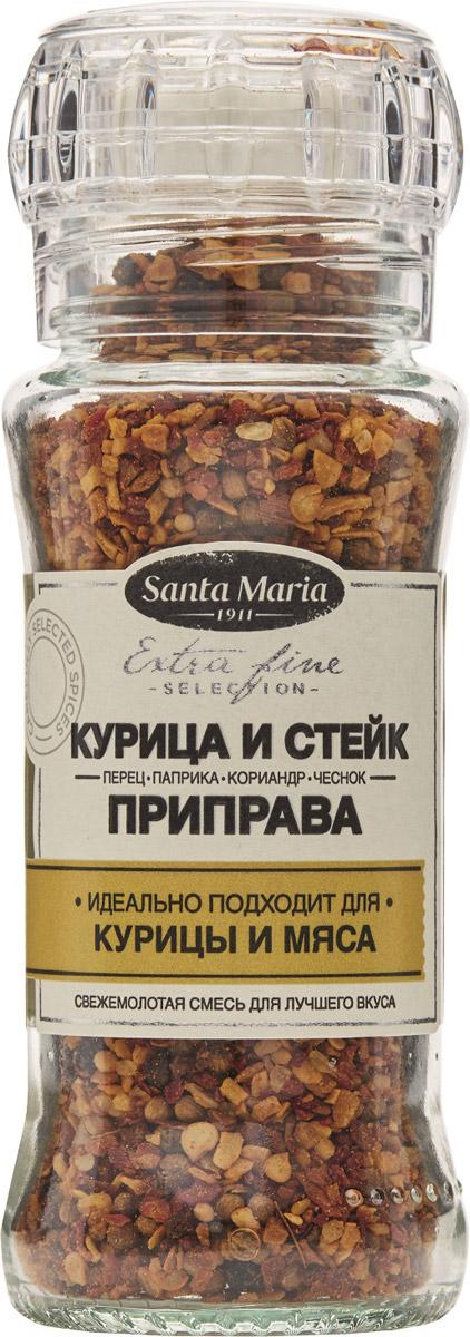 Santa Maria Приправа Курица и стейк, 75 г