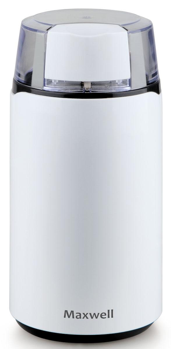 Maxwell MW-1703(W) кофемолка