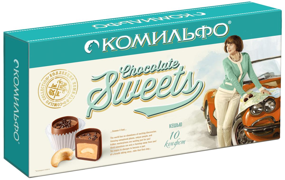 вами конфеты комильфо фото недавно писали лучших