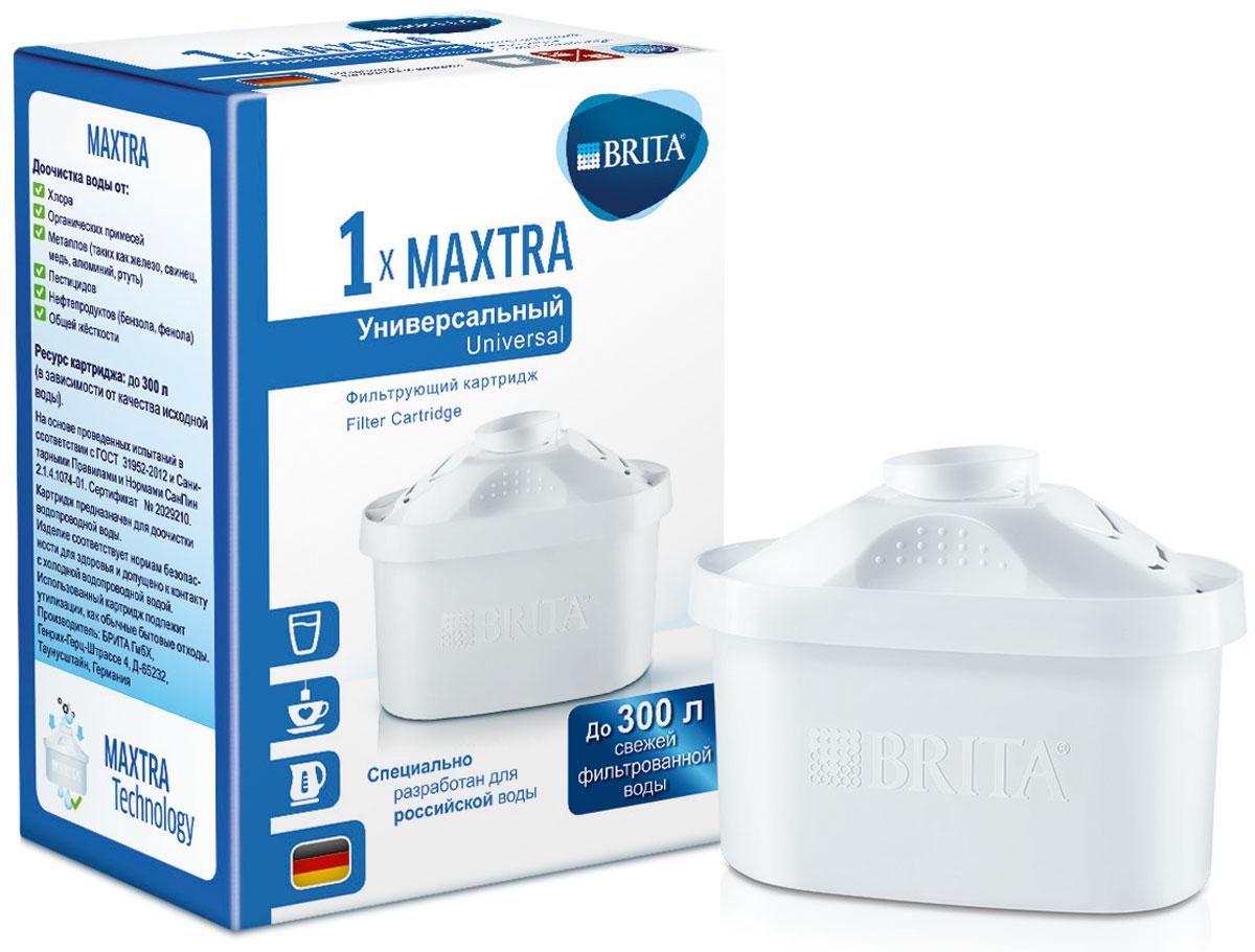 Картридж фильтрующий Brita Maxtra. Универсальный цена