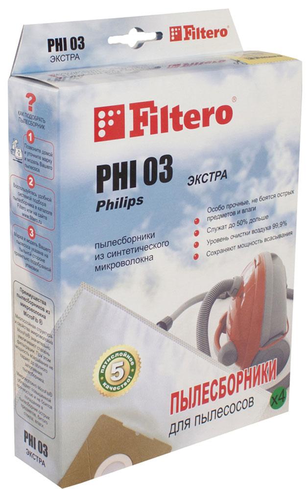 Filtero PHI 03 Экстра комплект пылесборников, 4 шт