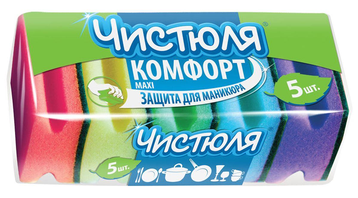 Губка для мытья посуды Чистюля Комфорт, с абразивным слоем, цвет: мультиколор, 65 х 85 х 43 см, 5 шт чистюля 10 maxi губка поролоновая с чистящим амбразивным слоем 10шт