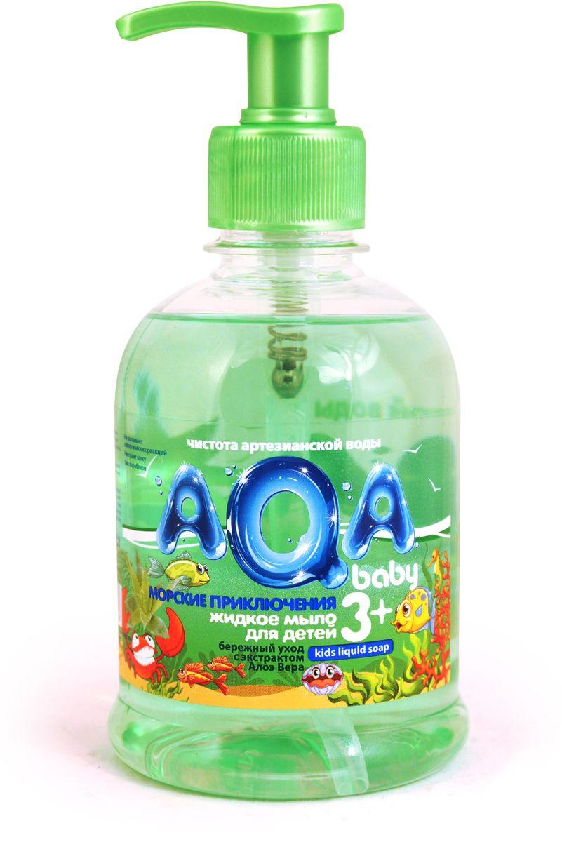 Фото - AQA baby Мыло жидкое Морские приключения 300 мл жидкое мыло laloli алоэ вера 300 мл