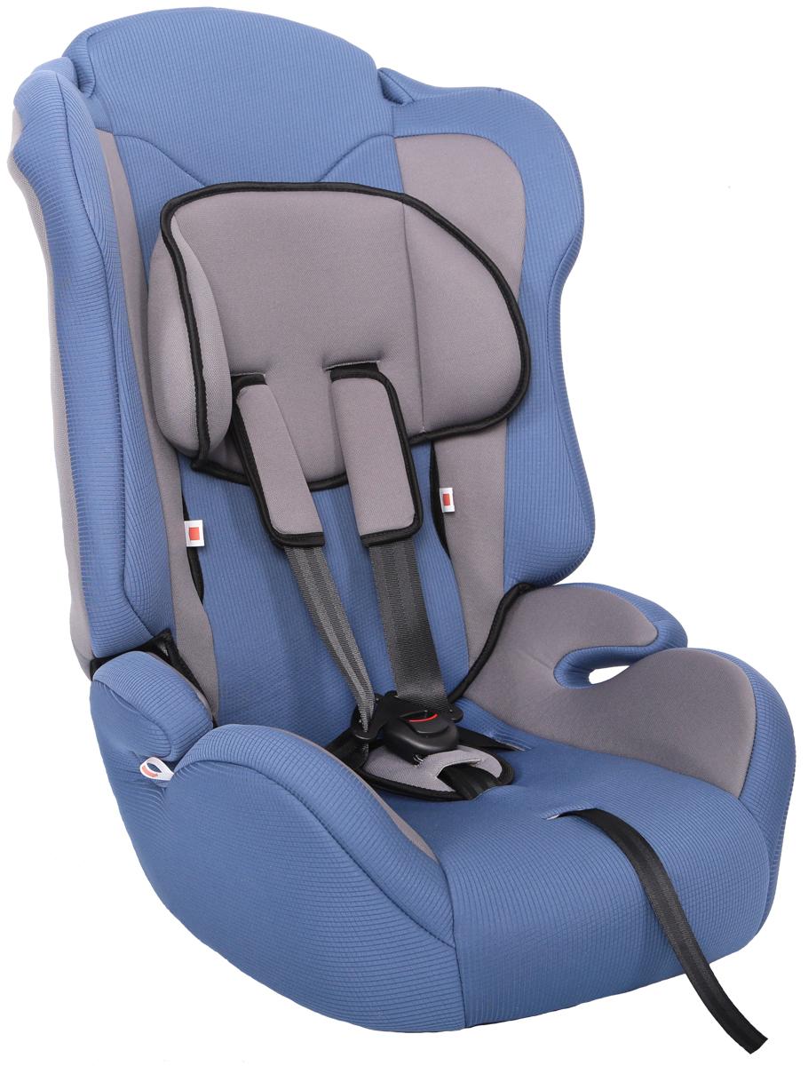 Автокресло Zlatek Atlantic от 9 до 36 кг, КРЕС0168, синий автокресло zlatek atlantic от 9 до 36 кг крес0166 красный