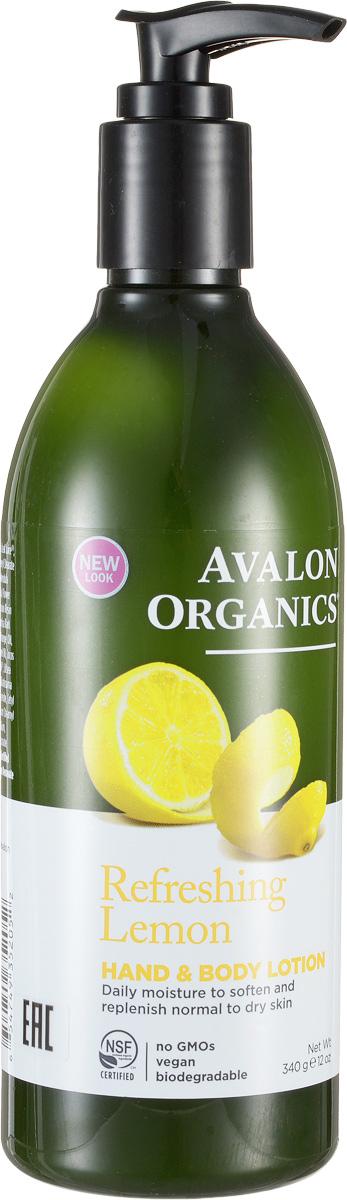 Avalon Organics Лосьон для рук и тела