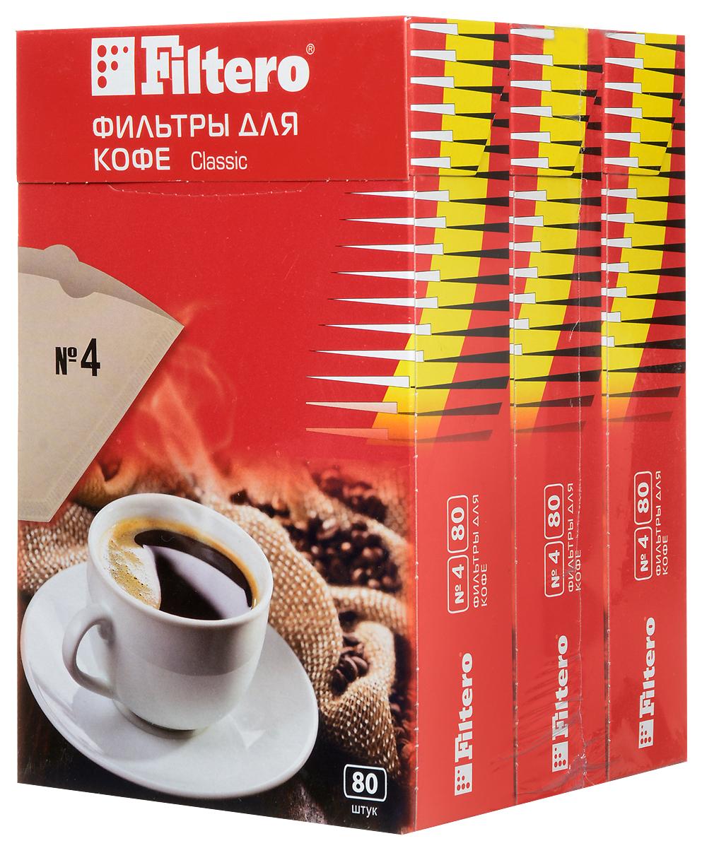 Filtero Classic №4 комплект фильтров для кофеварок, 240 шт фильтры для кофе filtero 2 для кофеварок капельного типа бумажные 40 шт белый [ 2 40]