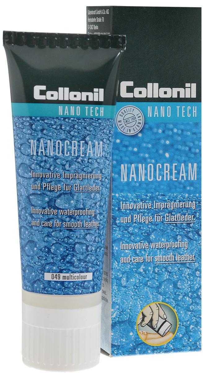 Крем для обуви снего-водоотталкивающий Collonil Nano Cream , цвет: 049 мульти, 50 мл