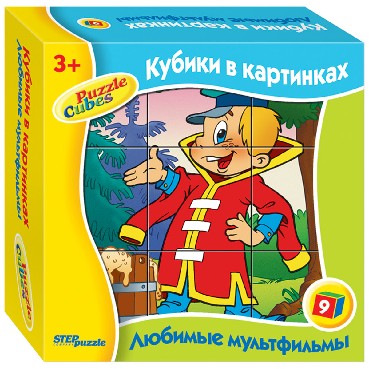 Step Puzzle Кубики Вовка в Тридевятом царстве step puzzle кубики вовка в тридевятом царстве
