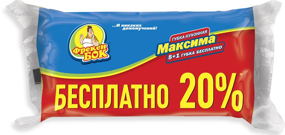 Губка для уборки Фрекен Бок Максима, 5+1 шт губка кухонная фрекен бок 3 шт