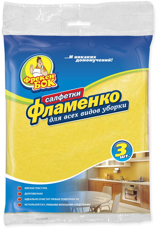 Салфетка для уборки Фрекен Бок Фламенко, 3 шт губка для уборки фрекен бок дуэт 2 1 шт