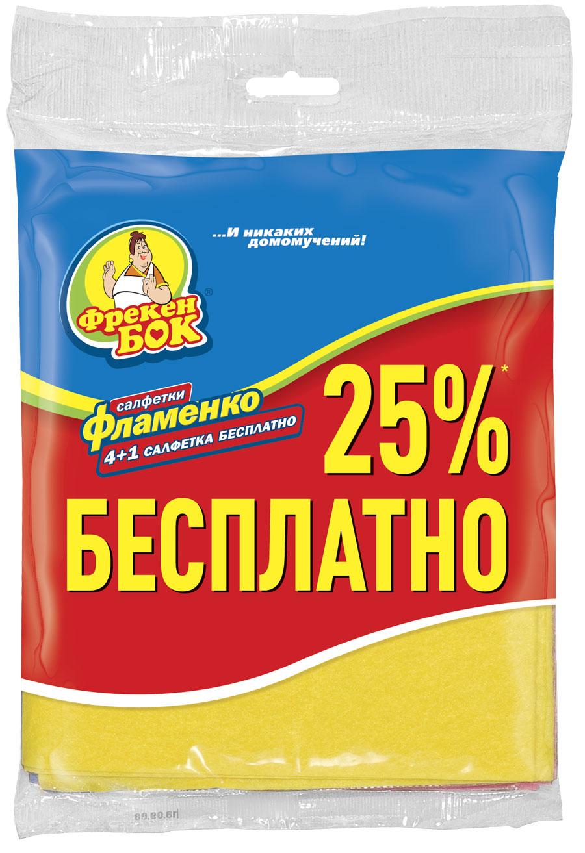 Салфетка для уборки Фрекен Бок Фламенко, 5 шт губка для уборки фрекен бок дуэт 2 1 шт