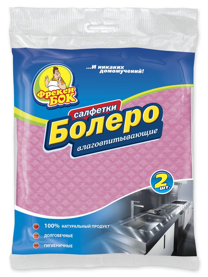 Салфетка для уборки Фрекен Бок Болеро, цвет в ассортименте, 2 шт губка для уборки фрекен бок дуэт 2 1 шт