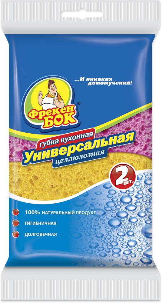 Губка для мытья посуды Фрекен Бок, универсальная, цвет: в ассортименте, 2 шт губка кухонная фрекен бок 3 шт