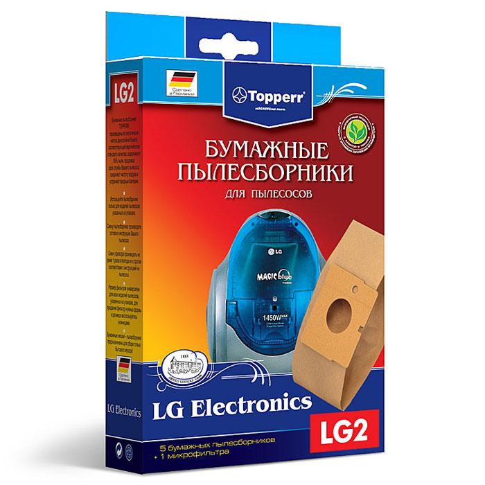 Пылесборники Topperr LG 2LG Electronics, 5 шт все цены