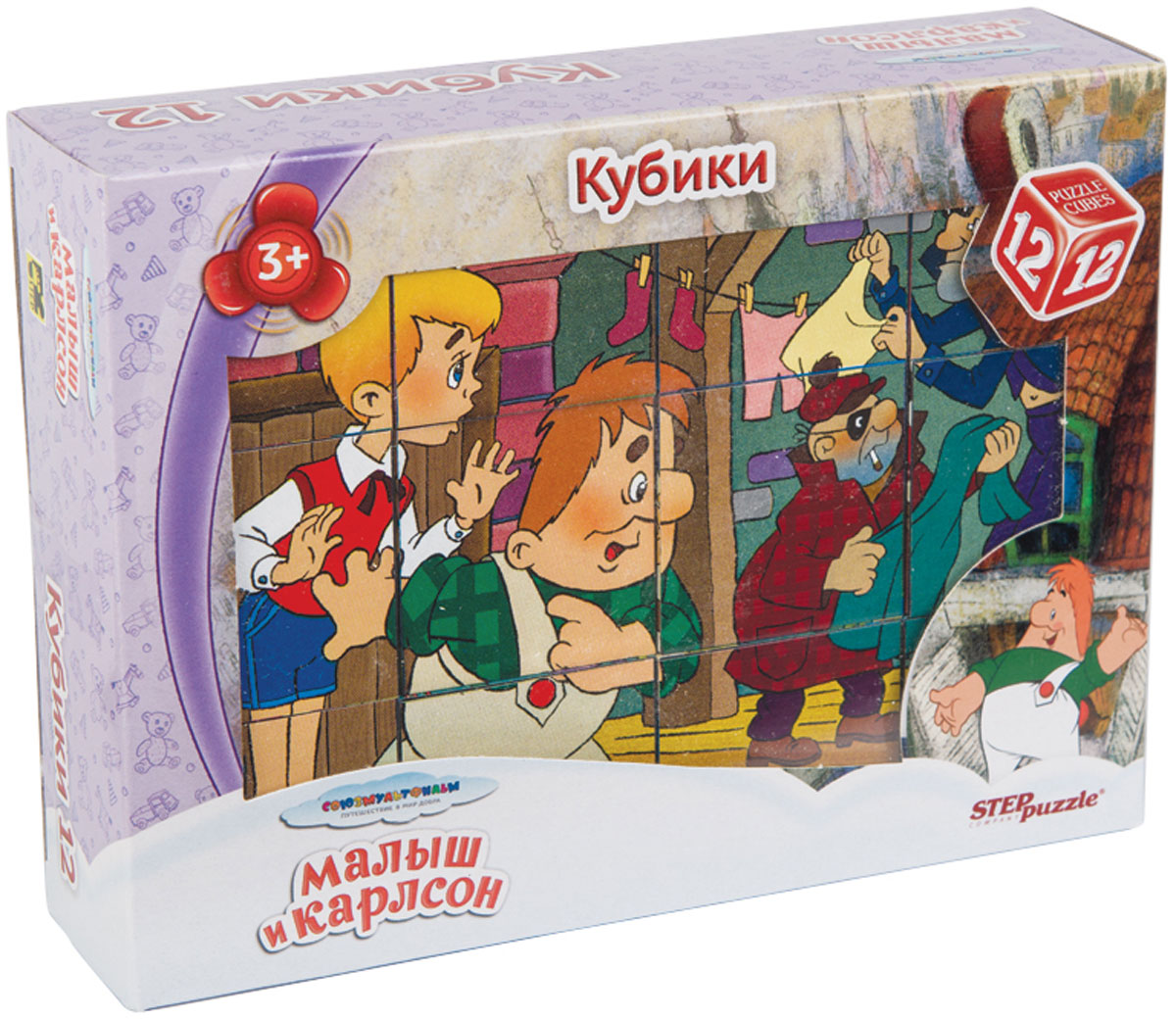 Step Puzzle Кубики Малыш и Карлсон кубики обучающие step by step кто где живет