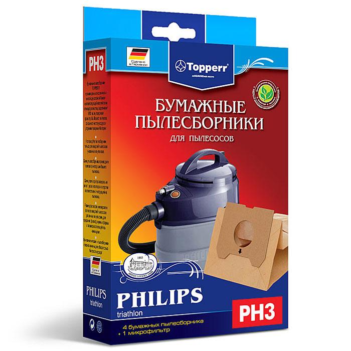 Topperr PH 3 фильтр для пылесосовPhilips, 4 шт topperr ex10 фильтр для пылесосов electrolux philips aeg 4 шт