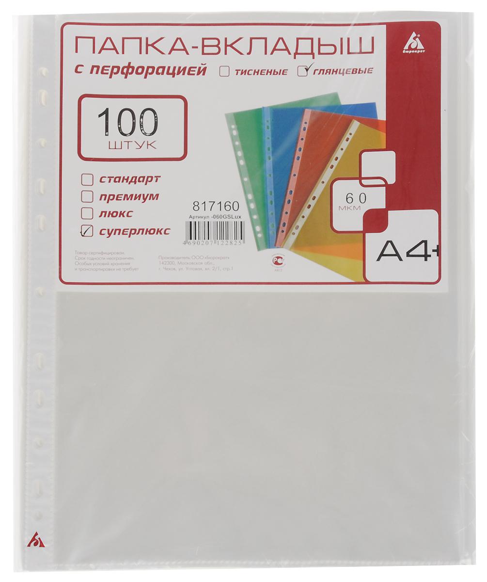 Бюрократ Папка-вкладыш с перфорацией СуперЛюкс 100 шт 817160 berlingo папка вкладыш с перфорацией матовая формат а5 100 шт
