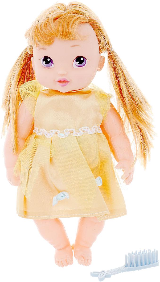 Shantou City Кукла озвученная M755-H30020