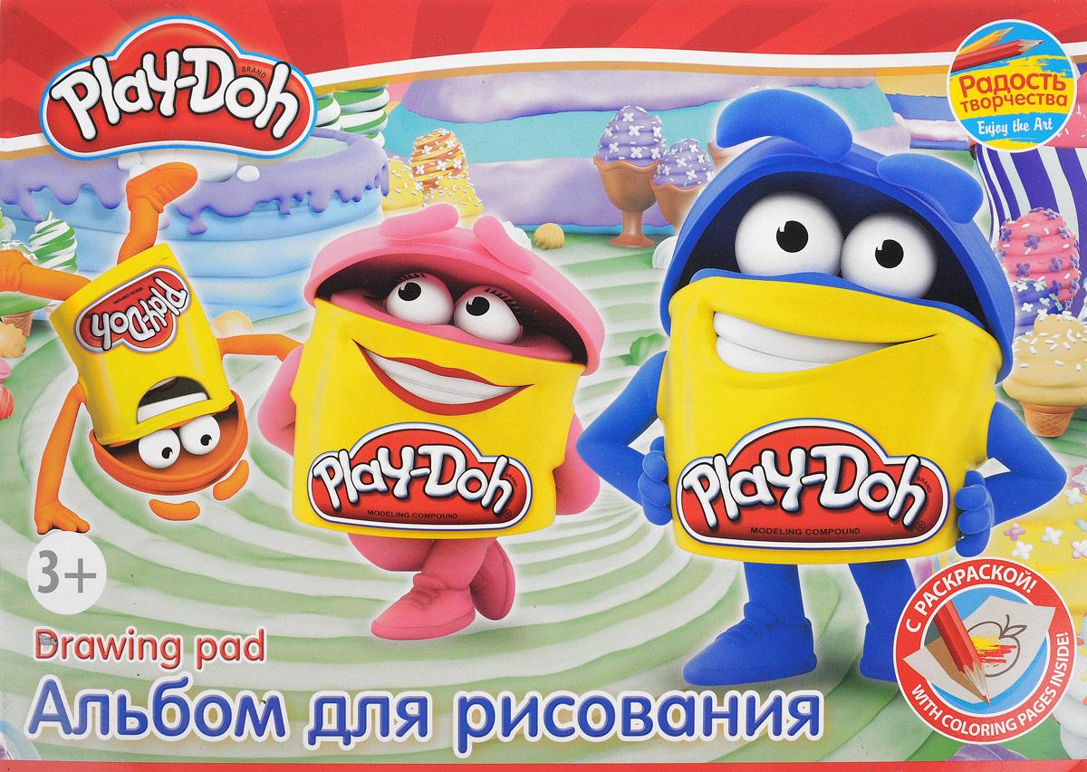 Play-Doh Альбом для рисования 20 листов цвет синий первые раскраски раскрашиваем фломастерами