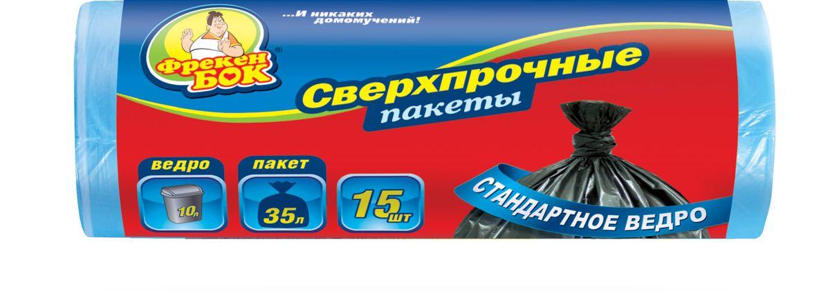 Пакеты для мусора Фрекен Бок, сверхпрочные, цвет: синий, 35 л, 50 х 60 см, 15 шт пакеты для мусора фрекен бок био с завязками цвет зеленый 60 л 10 шт